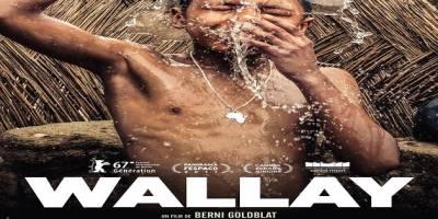 « Walay » au Ciné Burkina à l'ouverture de la 13e édition de CDL