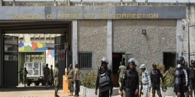 Violations des droits humains en Côte d'Ivoire : Amnesty international tire la sonnette d'alarme