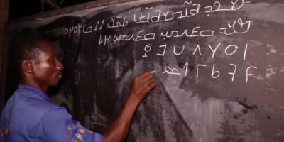 Mali : A la découverte de l'écriture n'ko